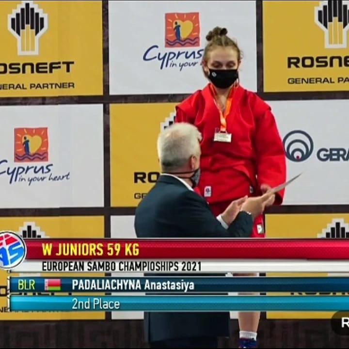 АНАСТАСИЯ ПОДОЛЯЧИНА завоевала СЕРЕБРО Чемпионата Европы по самбо среди юниоров.
